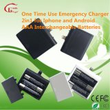 Emergency One Time Use Charger 1000 mAh Disposable Power Bank Built in Interchangeable Batteries