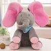 Elephant Plush Toy Animated Soft Peek a Boo Elephant Plush Toy