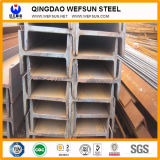 5.8m Length 100mm~700mm Mild Steel I Beam