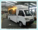 Four-Wheel Electric Buffet Food Car Sale with Ce