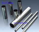 High Quality Stainless Steel Decorative Tube