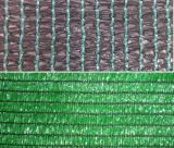 Factory Direct PE Agricultural Shade Net
