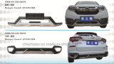Front and Rear Bumper Guard-Avancier
