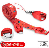 Lanyard USB Cable for Mobile Phone Charging Data Promotion Gifts