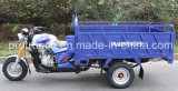 Three Wheel Motorcycle for Farming with EEC Cert