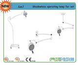 Km1 Animal Shadowless Operation Lamp