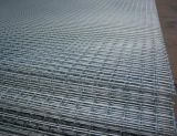 The Welding Wire Mesh with Good Price