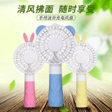 Portable Princess Rabbit Mini USB Hand-Held Fan Air Conditioner for Promotion Gift