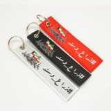 Wholesale Custom Embroidery Military Airforce Luggage Tag Keyring Travel Souvenir Gift Woven Remove Before Airplane Keychain