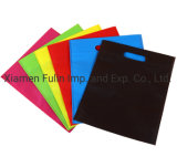 Promotion Fashion Cheap Recycled Heat Sealed Non Woven Store Bag Wholesale