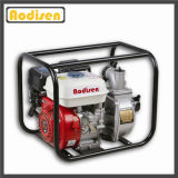 2 Inch Mini Gasoline Engine Pump (Discount)