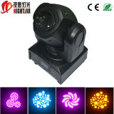 LED Nightclub Disco Effect Moving Head Light