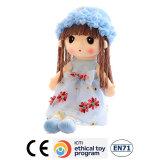 Cheap Rag Doll Plush Toys for Kids