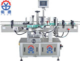 Full Automatic Hand Washing Liquid Labeling Machine Price