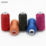 Ready Stock High Quality Cheap Embroidery Thread Factory