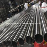70/30 Copper Nickel 200 Alloy Tube Price