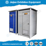 China Low Price Portable Toilet for Sale