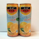 250ml Orange Pulpy Juice