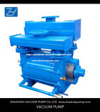 2BE1 Liquid Ring Vacuum Pump with CE Certificate / Vacuum Pump