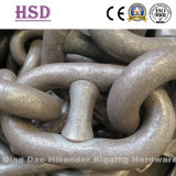 Grade U1/U2/U3 Stud Steel Lifting Anchor Link Chain with Certificate
