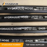 High Pressure Flexible Hydraulic Rubber Transmission Oil Cooler Hose