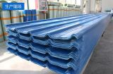 FRP Corrugated Sheet Wholesale Price in China
