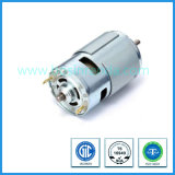Best Factory Price BS 775 12V 24V 50W Electric Brushed Micro DC Motor