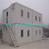 China Prefabricated Modular House/Cheap Prefab Container House for Quarantine Room