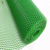 Extruded Plastic Plain Nets/ Poultry Farming Plastic Mesh/Plastic Flat Netting