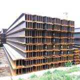 Hot Rolled Steel I Beam From Jinxin