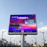 2019 New Hot Selling Outdoor LED Large Building LED Wall Display Screen
