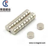 3X3mm Best Price Heat Resistant Strong Custom NdFeB Magnet