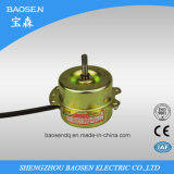 Bathroom Fan Motor, Ventilation Fan Motor