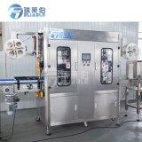 Factory Wholesale Steam Tunnel Sleeve Shrink Labeling Machine for Double Head Cutting