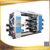PP PE Plastic T-Shirt Shopping Bag Flexo Printing Machine