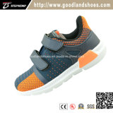 New Style Footwear Shoes Casual Mesh Sport Kids Shoes 20126-2