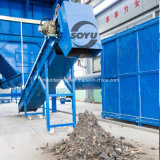Used Metal Shredder