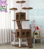 Sisal Cat Tree Corrugated Paper Cat Scratch Board Wooden Funny Sisal Cat Tree
