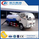 Mini 3/4/5 Cubic Meters Fecal Vacuum Suction Trucks