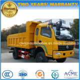 Small Dongfeng 4X4 Hotsale 5 T LHD & Rhd Dump Truck Price