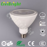Dimmable 7W E27 White LED PAR20 Light