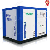 75kw Energy Saving Silent Rotary Compressor