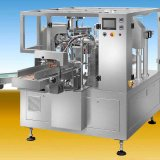 New Products Automatic Coffee Cube Sugar Processing Production