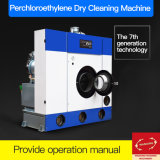 20kg Stainless Steel Laundry Machine/Industrial Laundry Machinery Fully Closed Perchloroethylene Dry Cleaning Machine (QFB)