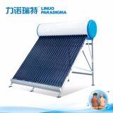 Economy Vacuum Tube Solar Water Heater