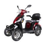 500W Low Price Four Wheel Electric Mobility Scooter with Basket