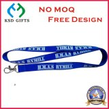 Cheap Direct Factory Competitive Price Silkscreen Print Lanyards (KSD-917)