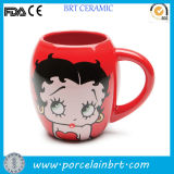 Popular in World Betty Boop Travel Mug