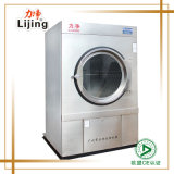 Hot Sale 50kg Stainless Steel Commercial Laundry Dryer Clothes Dryer for Clothes
