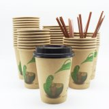 New Product 100% Biodegradable Eco Recyclable 8oz No Plastic Water Based Paper Cup